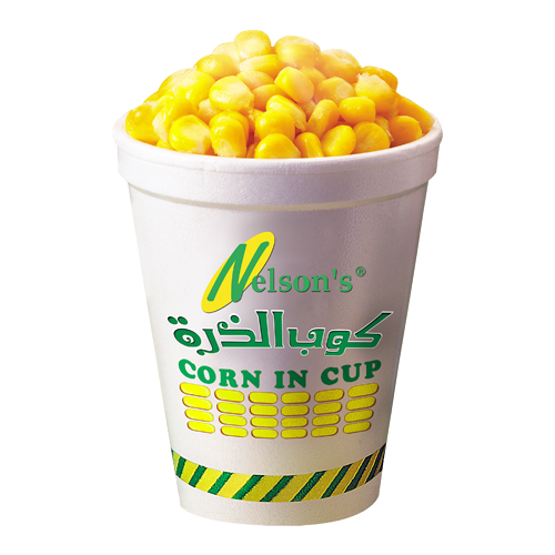 Sweet Corn Stock Photos Royalty Free Business Images
